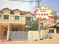 Property for Sale at Emerald Park
