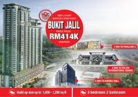 Property for Sale at Residensi Bintang