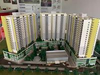 New Launch Property at Bukit Katil