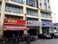Property for Sale at Pusat Dagangan Petaling Jaya Selatan