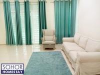 Property for Rent at Taman Merbau