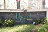 Property for Sale at Endah Regal