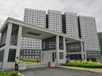 Property for Auction at Pangsapuri Karisma