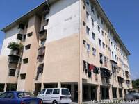 Property for Auction at Taman Seri Mawar