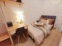 Condo Room for Rent at Subang Jaya Industrial Estate, Subang Jaya