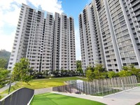 Property for Sale at Kingfisher Inanam
