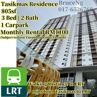 Property for Rent at Residensi Tasikmas