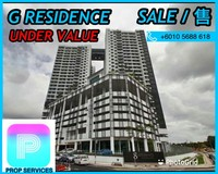 Property for Sale at G Residence