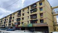 Property for Auction at Penang