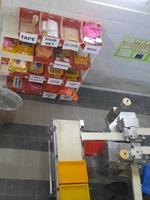 Terrace Factory For Sale at Kawasan Perindustrian Tampoi, Johor Bahru