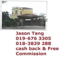 Bungalow House For Auction at PJU 7, Petaling Jaya