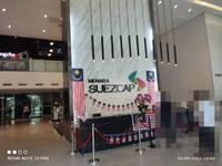 Office For Auction at Menara SuezCap, Kuala Lumpur