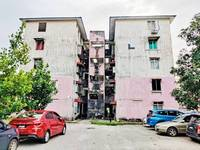Property for Sale at Siantan Apartment