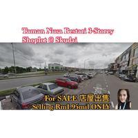 Property for Sale at Taman Nusa Bestari