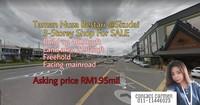 Property for Sale at Taman Nusa Bestari Jaya