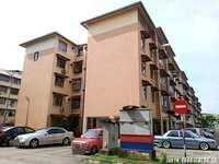 Property for Auction at Flat Seri Anugerah