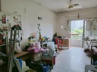 Property for Sale at Pandan Puteri