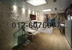 Property for Sale at M City