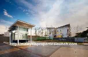 Property for Sale at Urbana @ D'Alpinia